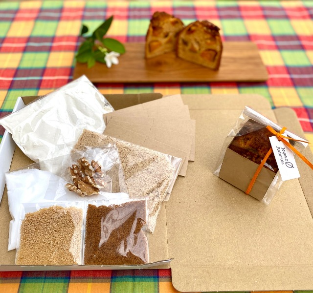 Muffin Kit<br>マフィンキット1セット(送料込み)